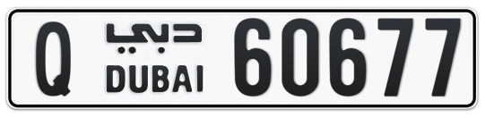 Q 60677 - Plate numbers for sale in Dubai