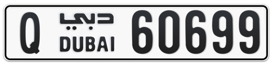 Q 60699 - Plate numbers for sale in Dubai
