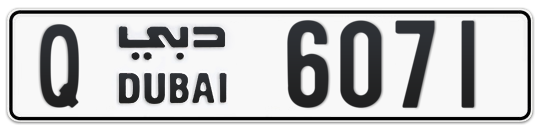 Q 6071 - Plate numbers for sale in Dubai