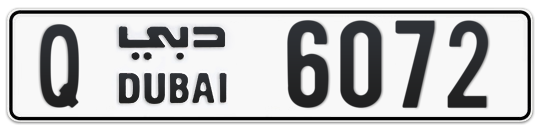 Q 6072 - Plate numbers for sale in Dubai