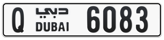 Q 6083 - Plate numbers for sale in Dubai