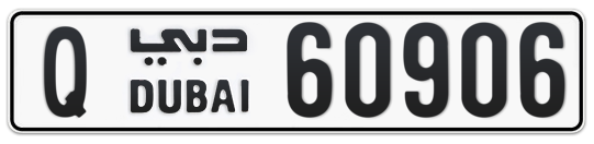 Q 60906 - Plate numbers for sale in Dubai