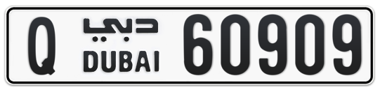 Q 60909 - Plate numbers for sale in Dubai