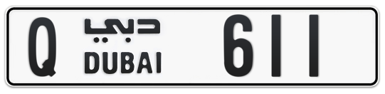 Q 611 - Plate numbers for sale in Dubai