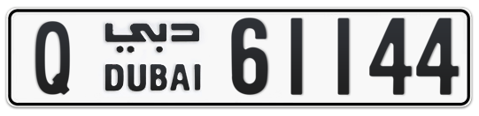 Q 61144 - Plate numbers for sale in Dubai