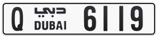 Q 6119 - Plate numbers for sale in Dubai