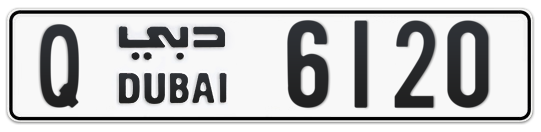 Q 6120 - Plate numbers for sale in Dubai