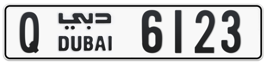 Q 6123 - Plate numbers for sale in Dubai