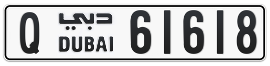 Q 61618 - Plate numbers for sale in Dubai