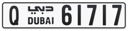 Q 61717 - Plate numbers for sale in Dubai