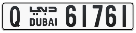 Q 61761 - Plate numbers for sale in Dubai