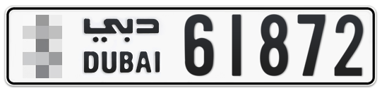 * 61872 - Plate numbers for sale in Dubai
