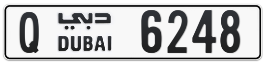 Q 6248 - Plate numbers for sale in Dubai