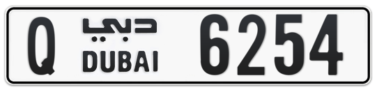 Q 6254 - Plate numbers for sale in Dubai
