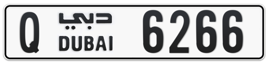 Q 6266 - Plate numbers for sale in Dubai