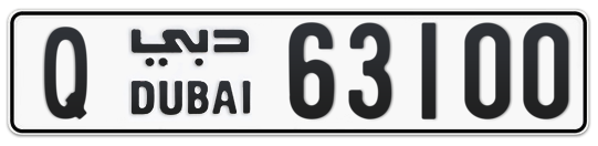 Q 63100 - Plate numbers for sale in Dubai
