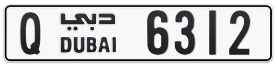 Q 6312 - Plate numbers for sale in Dubai