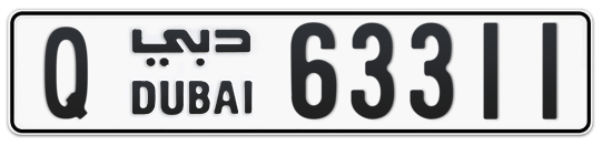 Q 63311 - Plate numbers for sale in Dubai