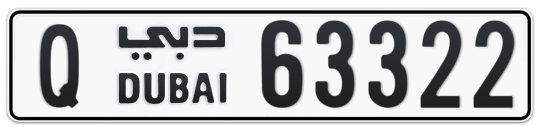 Q 63322 - Plate numbers for sale in Dubai