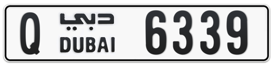 Q 6339 - Plate numbers for sale in Dubai