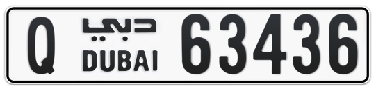 Q 63436 - Plate numbers for sale in Dubai