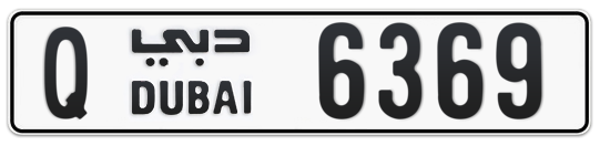 Q 6369 - Plate numbers for sale in Dubai