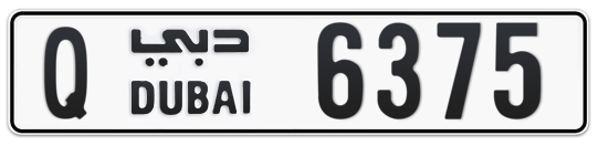 Q 6375 - Plate numbers for sale in Dubai