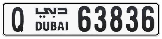 Q 63836 - Plate numbers for sale in Dubai