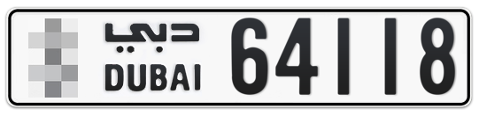 * 64118 - Plate numbers for sale in Dubai