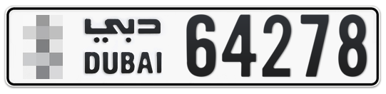 * 64278 - Plate numbers for sale in Dubai