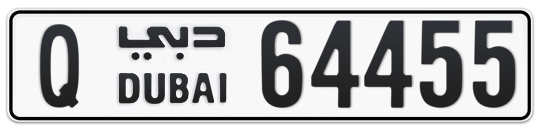 Q 64455 - Plate numbers for sale in Dubai