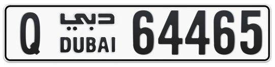 Q 64465 - Plate numbers for sale in Dubai