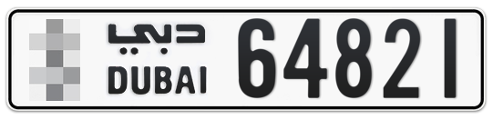 * 64821 - Plate numbers for sale in Dubai