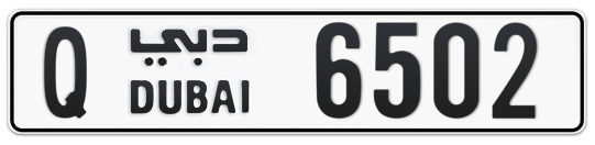 Q 6502 - Plate numbers for sale in Dubai