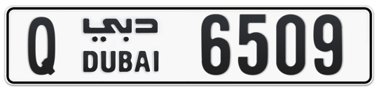 Q 6509 - Plate numbers for sale in Dubai