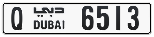 Q 6513 - Plate numbers for sale in Dubai