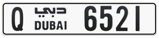 Q 6521 - Plate numbers for sale in Dubai
