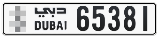 * 65381 - Plate numbers for sale in Dubai