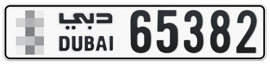 * 65382 - Plate numbers for sale in Dubai
