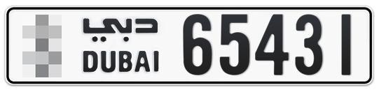 * 65431 - Plate numbers for sale in Dubai