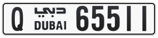 Q 65511 - Plate numbers for sale in Dubai