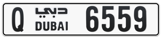 Q 6559 - Plate numbers for sale in Dubai