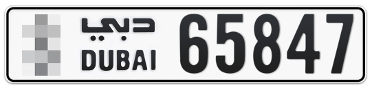 * 65847 - Plate numbers for sale in Dubai