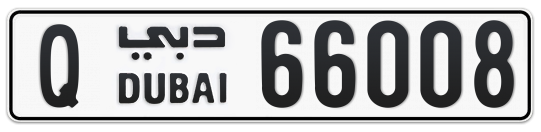 Q 66008 - Plate numbers for sale in Dubai