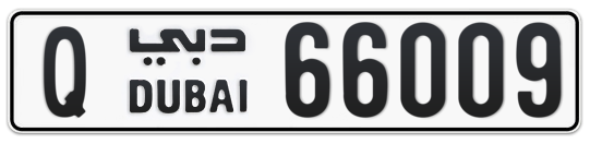 Q 66009 - Plate numbers for sale in Dubai