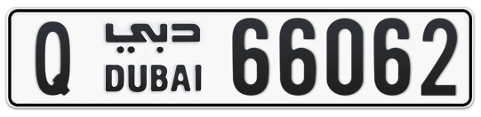 Q 66062 - Plate numbers for sale in Dubai