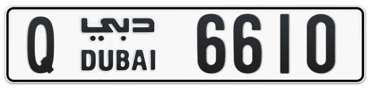 Q 6610 - Plate numbers for sale in Dubai
