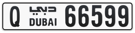 Q 66599 - Plate numbers for sale in Dubai