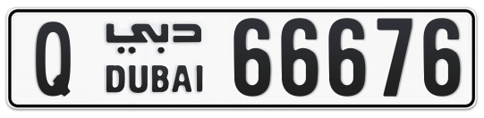Q 66676 - Plate numbers for sale in Dubai