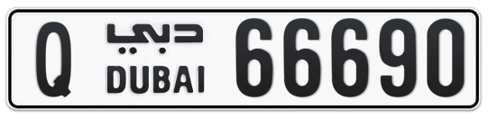 Q 66690 - Plate numbers for sale in Dubai